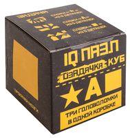 """Головоломка """"Куб 4"""""""