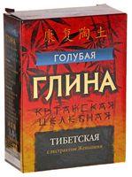 """Глина целебная голубая """"Тибетская"""" (100 г)"""