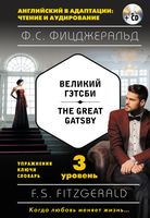 The Great Gatsby (+ CD)
