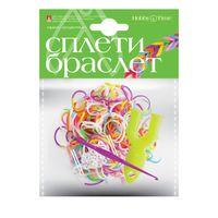 """Набор для плетения из резиночек """"Яркие. Двухцветные"""" (150 шт.)"""