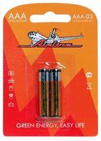 Батарейки LR03/AAA щелочные (2 шт.; арт. AAA-02)