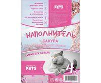 """Наполнитель для кошачьего туалета """"Сакура"""" (8 л)"""