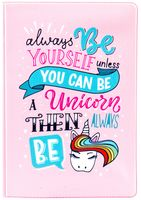 "Обложка на паспорт ""Be Unicorn"""