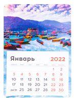 """Календарь на магните на 2022 год """"Mono-Boats"""" (13x18 см)"""