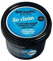 "Шампунь-глина для волос ""So clean"" (100 мл)"