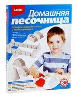 """Набор для лепки из песка """"Песочный архитектор"""" (1,5 кг)"""