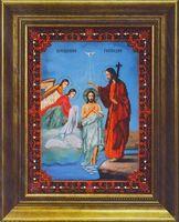 """Вышивка бисером """"Крещение Господне"""" (365х271 мм)"""