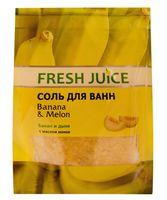 "Соль для ванн ""Банан и дыня"" (500 г)"