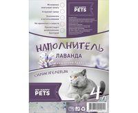 """Наполнитель для кошачьего туалета """"Лаванда"""" (4 л)"""