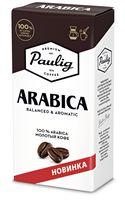 "Кофе молотый ""Paulig. Arabica"" (250 г)"