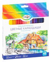 """Набор карандашей цветных """"Классические"""" (48 цветов)"""
