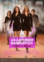 �������� �������� (Blu-Ray)
