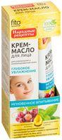 """Крем-масло для лица """"Глубокое увлажнение. Для нормальной и комбинированной кожи"""" (45 мл)"""