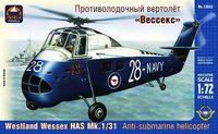 "Противолодочный вертолёт Вестлэнд ""Вессекс"" HAS Mk.1/31 (масштаб: 1/72)"