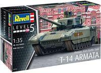 """Сборная модель """"Т-14 Armata"""" (масштаб: 1/35)"""