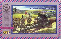 122-мм гаубица М-30 с расчетом (масштаб: 1/72)