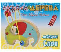 "Лабиринт ""Слон"" (арт. Д345)"