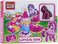 """Конструктор """"Карусель пони"""" (65 деталей; арт. BB-6751-R1)"""