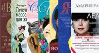 О женщине (комплект из 7 книг)