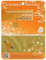 """Тканевая маска для лица """"Royal jelly Essence Mask. С пчелиным маточным молочком"""" (23 г)"""