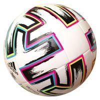 Мяч футбольный №5 (арт. 277D-002)