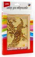 """Набор для выжигания по дереву """"Райская птица"""""""