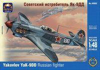 Советский истребитель Як-9ДД Yakovlev YaK-9DD (масштаб: 1/48)
