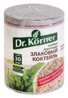 """Хлебцы мультизлаковые """"Dr. Korner"""" (100 г)"""