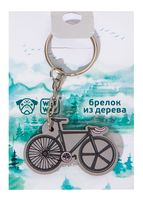 "Брелок ""Велосипед"""