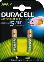 Аккумуляторы Duracell AAA HR03 850mAh (2 шт)