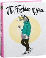 "Блокнот ""The fashion is you (Блокнот для хипстеров)"" (А5)"