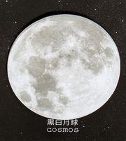 """Стикеры """"Луна"""" (110х110 мм; 30 листов)"""