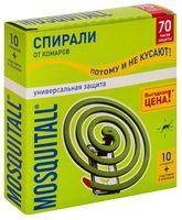 """Спираль от комаров """"Универсальная защита"""" (10 шт.)"""