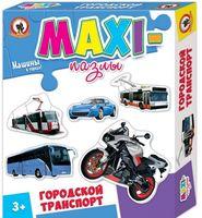 """Набор пазлов maxi """"Городской транспорт"""" (2+3+4+5+6 элементов)"""
