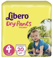 "Подгузники-трусики ""Libero. Dry Pants 4"" (7-11 кг; 20 шт.)"