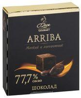 "Шоколад горький ""O'Zera. Arriba"" (90 г)"
