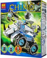 """Конструктор """"Chima. Камнемёт Рогона"""" (256 деталей)"""