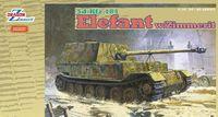 "САУ ""Sd.Kfz.184 Elefant w/Zimmerit"" (масштаб: 1/35)"
