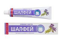 """Зубная паста """"Шалфей"""" (150 г)"""