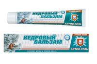 """Зубная паста """"Актив-гель"""" (75 мл)"""