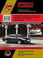 Renault Fluence с 2009 г. (+ обновление 2012 г.) Руководство по ремонту и эксплуатации
