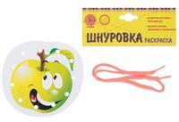 """Шнуровка """"Яблоко"""""""
