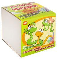 """Набор для опытов """"Цветные полимерные червяки. Зелёный"""""""