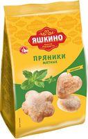 """Пряники """"Мятные"""" (200 г)"""