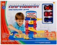 "Игровой набор ""Парковка"" (арт. B550597-R)"