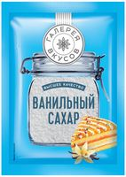 "Сахар ванильный ""Галерея вкусов"" (20 г)"