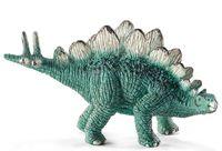 """Фигурка """"Стегозавр"""" (3,5 см)"""