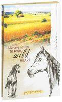 """Скетчбук """"Лошадь и поле"""" (А5)"""