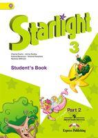 Английский язык. 3 класс. Учебник. Часть 2