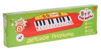 """Пианино """"Три кота"""" (арт. B1371790-R15)"""